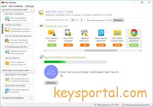 Бесплатный ключReg Organizer 8.28 rus