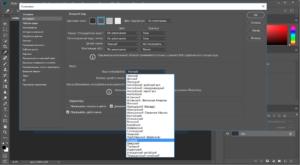 Лицензионный ключ Adobe Photoshop CC 2019