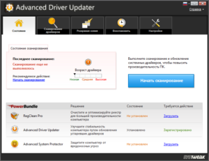 Скачать Advanced Driver Updater с ключом активации