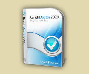 Бесплатная лицензия Kerish Doctor 2020-2021