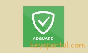 Вечный Adguard 6.4 лицензионный ключ