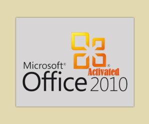 Бесплатный ключ Word 2010 на 2019-2020 год