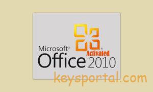 Ключи активации для Word 2010