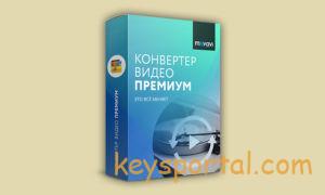 Movavi Video Converter + ключик активации