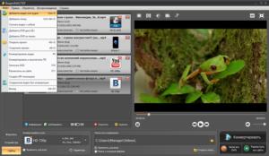 Полная версия ВидеоМАСТЕР 12.5 с ключом
