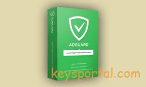 скачать AdGuard 7.0 + лицензионный ключ