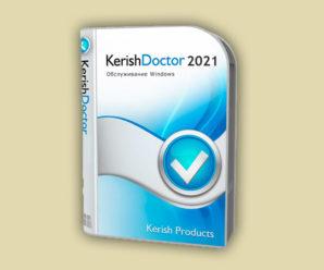 Бесплатная лицензия Kerish Doctor 2021-2022