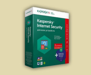 Ключи для Kaspersky Internet Security (KIS 2020)