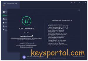 Скачать бесплатноIObit Uninstaller Pro 9.4 с ключом