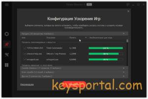 СкачатьDriver Booster Pro 8.0 ключи