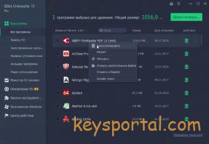 СкачатьIObit Uninstaller 10.6 Pro на русском бесплатно
