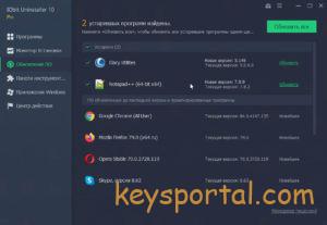 IObit Uninstaller Pro 10.6 с встроенным ключом