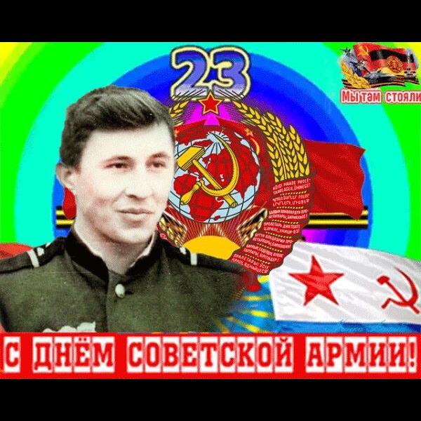 Леонид М